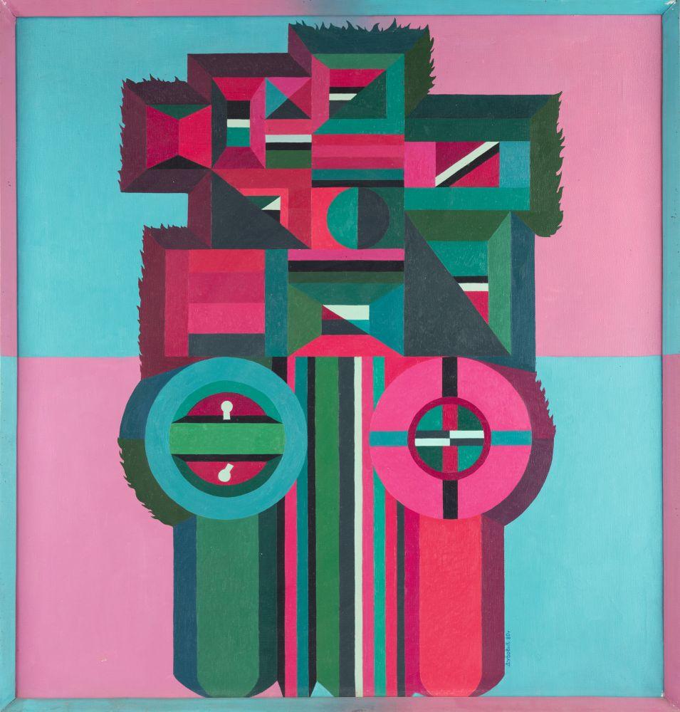 А.Дубовик. Знак А-10. 1980. Х., м. 90×85см