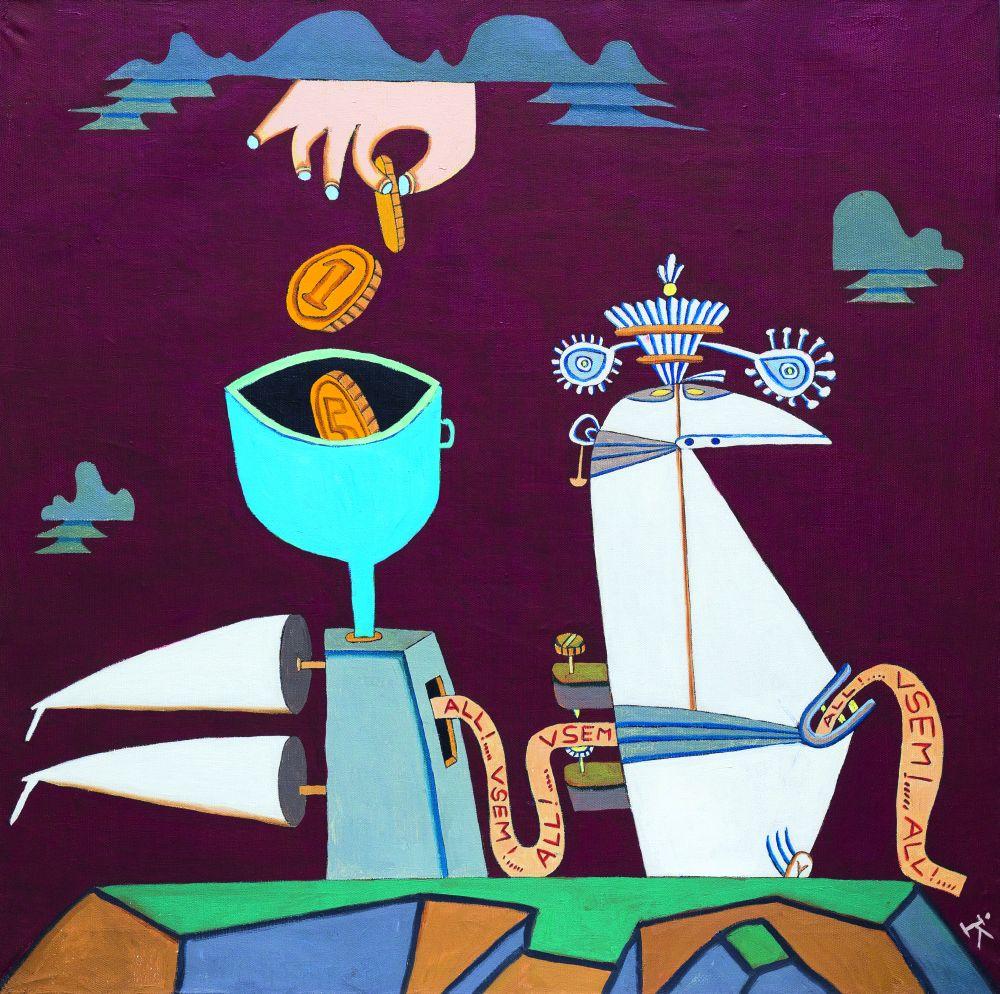 Даная. 1997. Холст, масло. 80×80см. Коллекция галереи «Яна»
