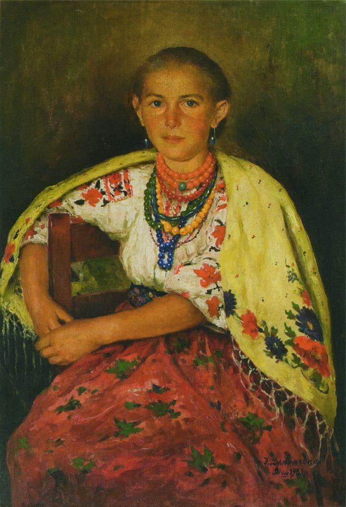 И.Дряпачеко (ученик КРШ в 1894–1898 гг.). Украинка. 1931. Частное собрание