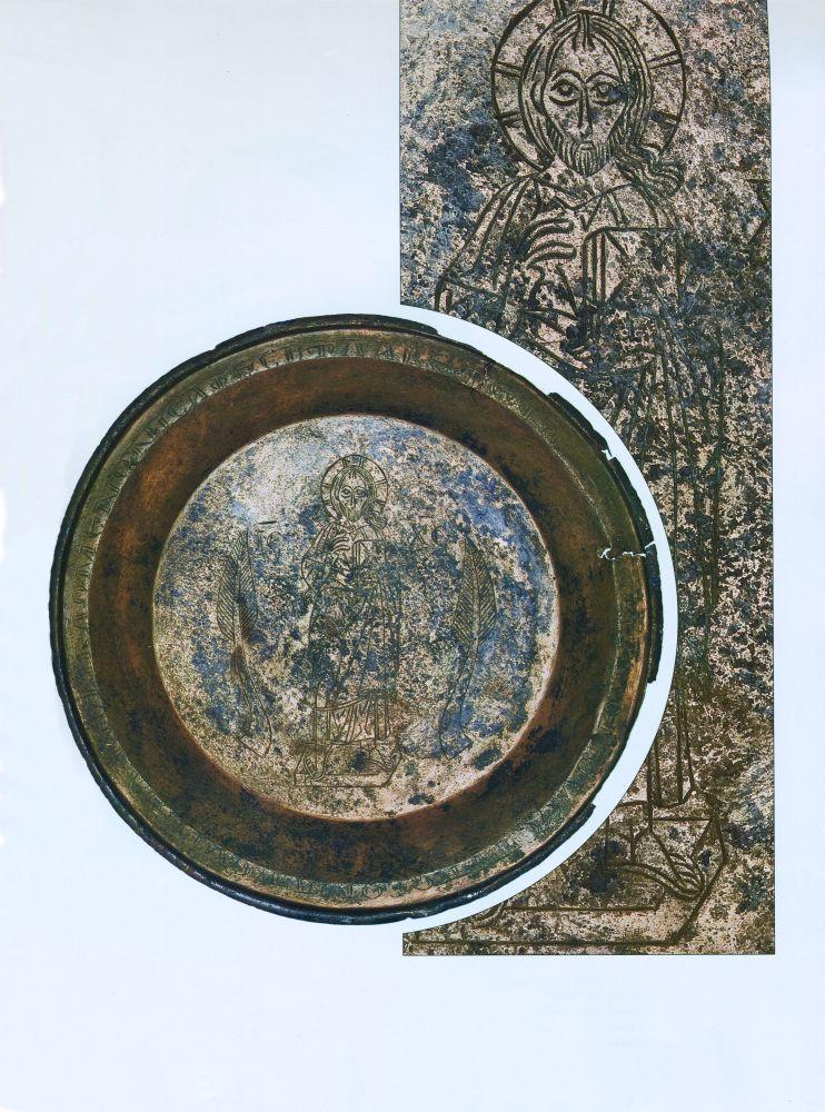 Дискос сизображением Христа—византийская работа Х–ХІ вв. Найден прираскопках науглу Рейтарской иВладимирской улиц; принадлежал чете Ханенко