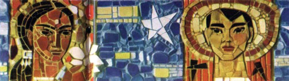 В.Ламах,Э.Котков,И.Литовченко. Фрагмент мозаичного панно «Авиация сближает народы» ваэропорту «Борисполь» (несохранилось)