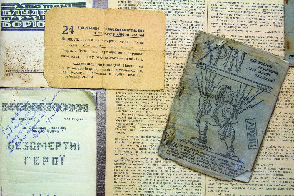 Фрагмент экспозиции, посвящённой украинскому националистическому подполью 1940‑х гг.