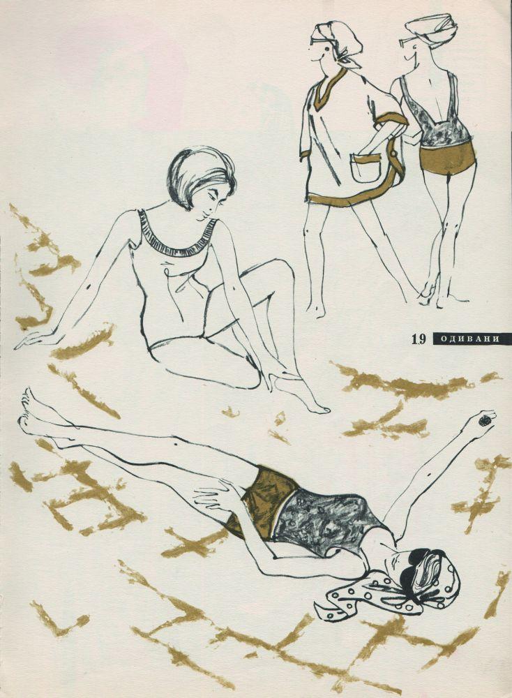 Пляжные модели излетнего номера журнала «Одивани» (Прага, 1965)