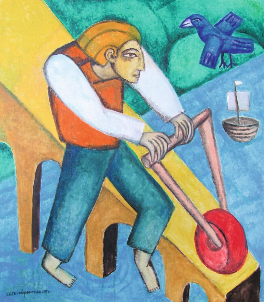 Красное колесо, кораблик и птица. 2014. Х., м. 61×71 см