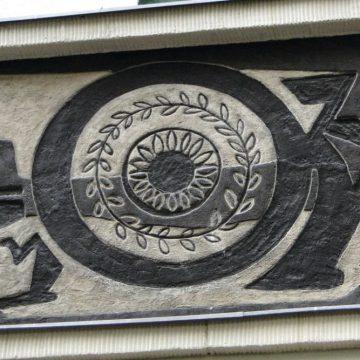 Инициалы Болеслава иЯрослава Вольских нафризе, украшающем здание науглу улиц Старомейской иЛелевеля. ФотоЭ.Щуки