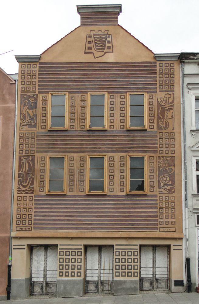 Сграффито нафасаде бывшего кинотеатра «Авангарда» (1973). ФотоЭ.Щуки