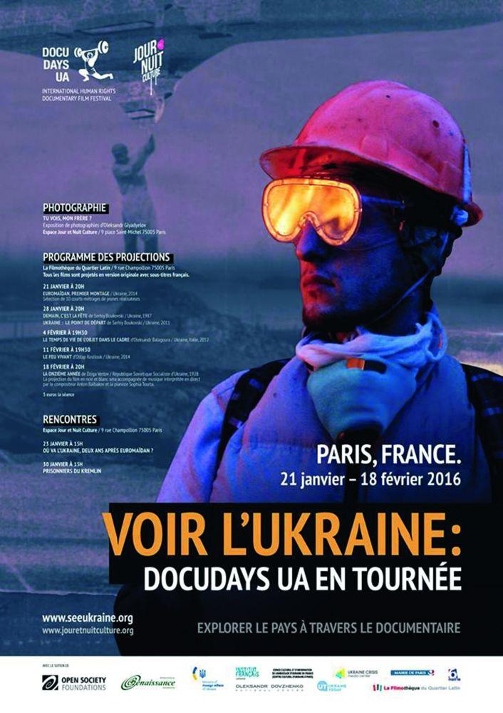 Афиша международного фестиваля документального кино «Увидеть Украину: Docudays UA путешествует по миру», поддержанного Фондом