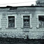 Фото В. Милосердова