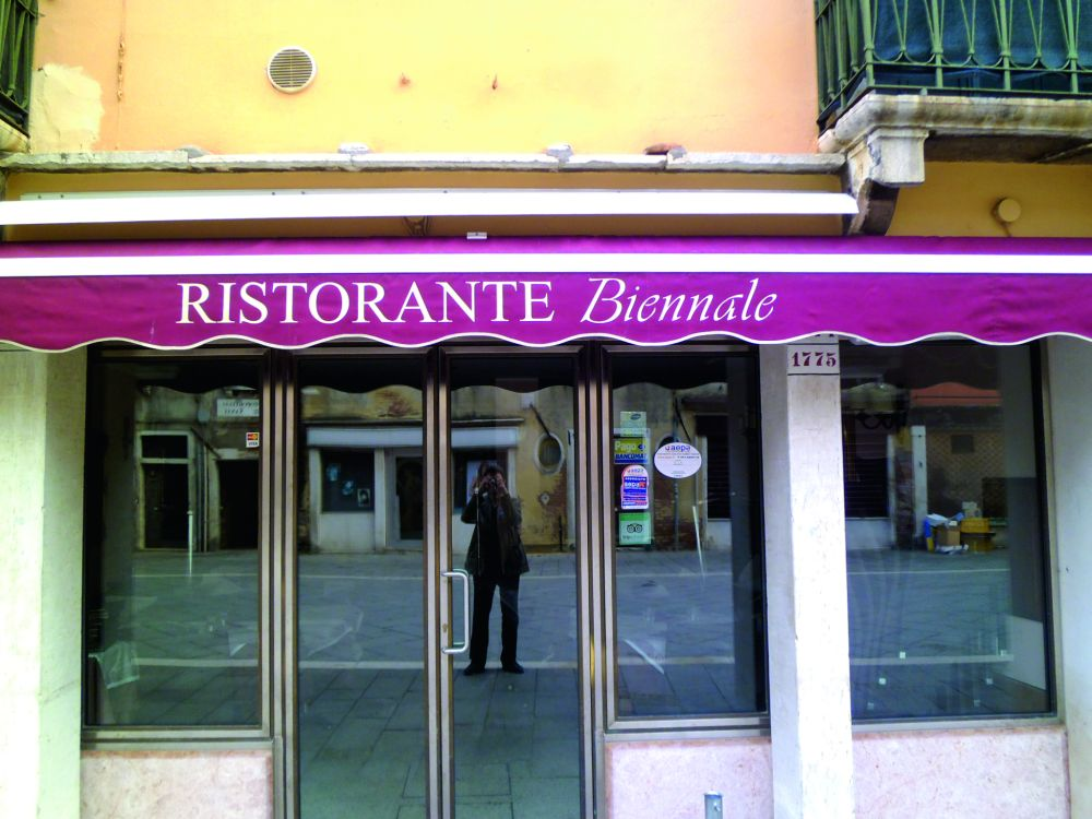 Тот самый ресторан… ФотоО.Сидора-Гибелинды