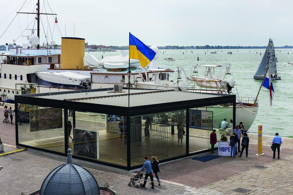 Национальный павильон Украины «Надежда!». Фото С. Ильина предоставлено PinchukArtCentre