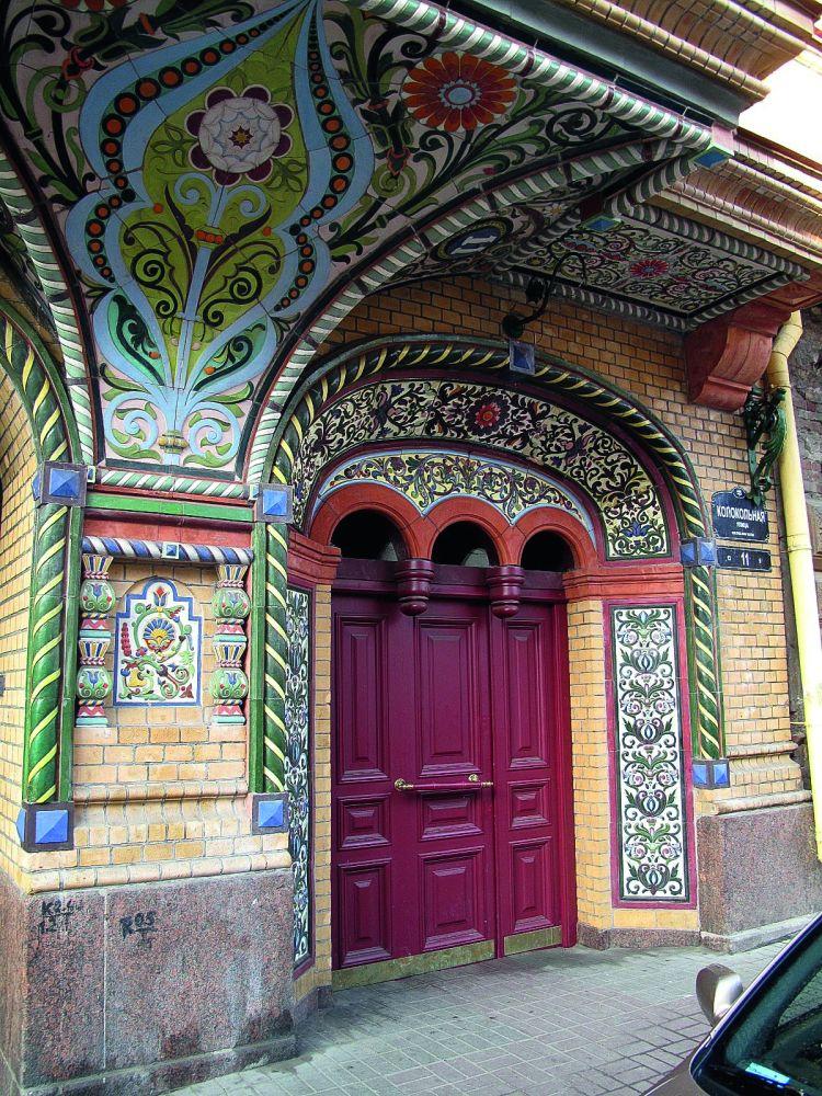 Доходный дом в Санкт-Петербурге на ул. Колокольной, 11 (арх. Н.Никонов)
