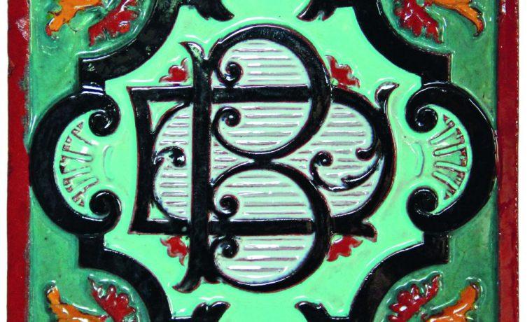 Изразец. 1880‑е гг. ЗаводС.И.Масленникова. Керамика, глазурь. 19×19см. Изколлекции Г. Браиловского