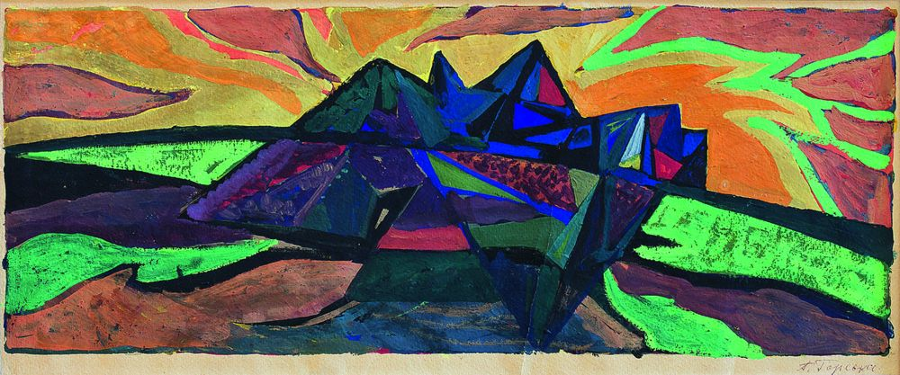 А.Горская. Горный пейзаж. 1970‑е гг. Бумага, гуашь. 23×55см