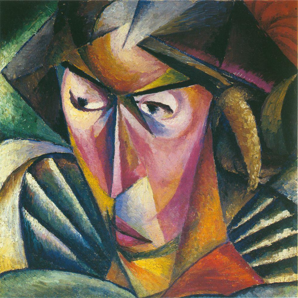 А.Богомазов. Портрет жены. 1914. Х., м. 57×57см