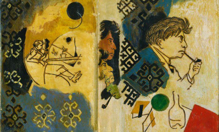 Суперобложка, сделанная Ю.Ивакиным длякниги И.Эренбурга «Необычайные похождения Хулио Хуренито иего учеников»