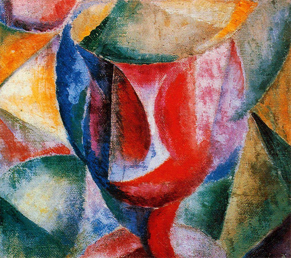 В.Пальмов. Голова. 1920‑е гг. Х., м. 24×25см
