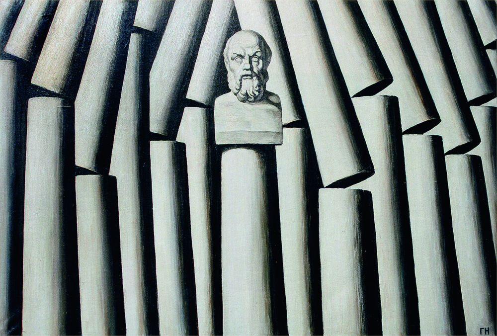 Г.Неледва. Апология Сократа. 1980. Х., м. 120×180см