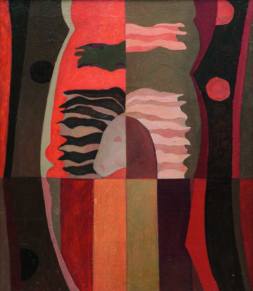 А.Дубовик. Пробуждение. 1970. Х., м. 60×50см