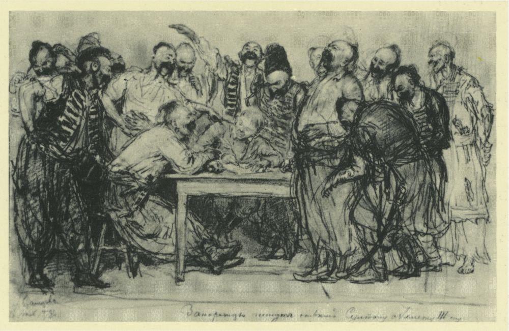 И.Репин. Запорожцы (эскиз). 1878. Бумага, графитный карандаш. Государственная Третьяковская галерея