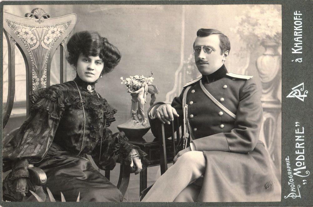 Любовь Петровна и Владимир Фёдорович Кирсановы. 1904
