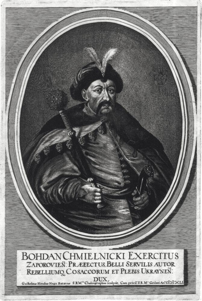 В.Гондиус. Портрет Богдана Хмельницкого. 1651. Офорт. 31,2×21см. Национальный музей, Варшава