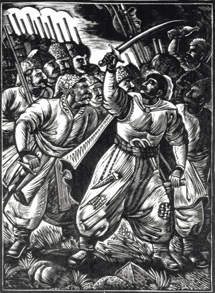 И.Падалка. Иллюстрация кпоэме И.Котляревского «Энеида». 1931. Ксилография
