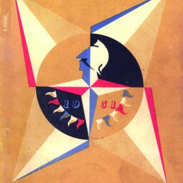 Емблема «Британського фестивалю»—першого загальнодержавного культурного проекту, підтриманого Мистецькою радою. 1951