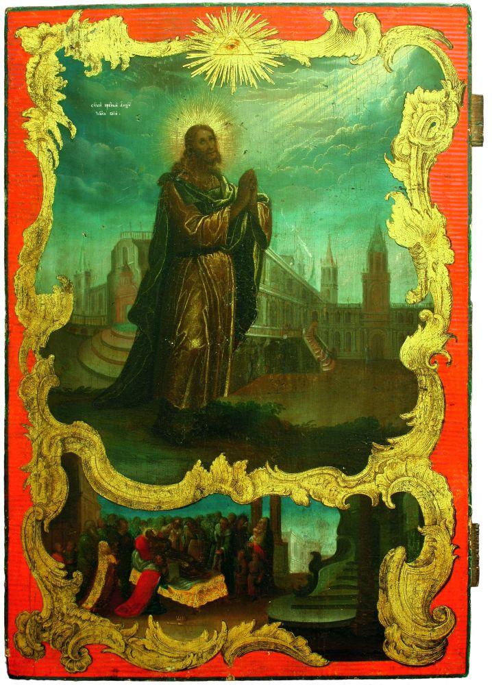 ИванКосачинский. Св. Алексей, человек Божий. 1760‑е гг. Киев. Дерево, масло