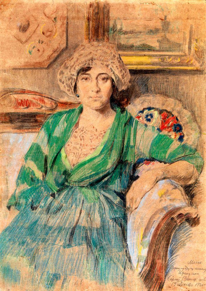 СергейВиноградов. Портрет жены Ирины. 1920. Б., пастель. 52×38,5см. Эст. $5000–7000