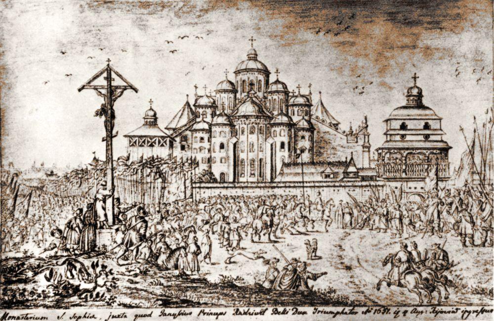 Софія Київська зі сходу. Малюнок А. ван Вестерфельда. 1651 (копія XVIII ст.)