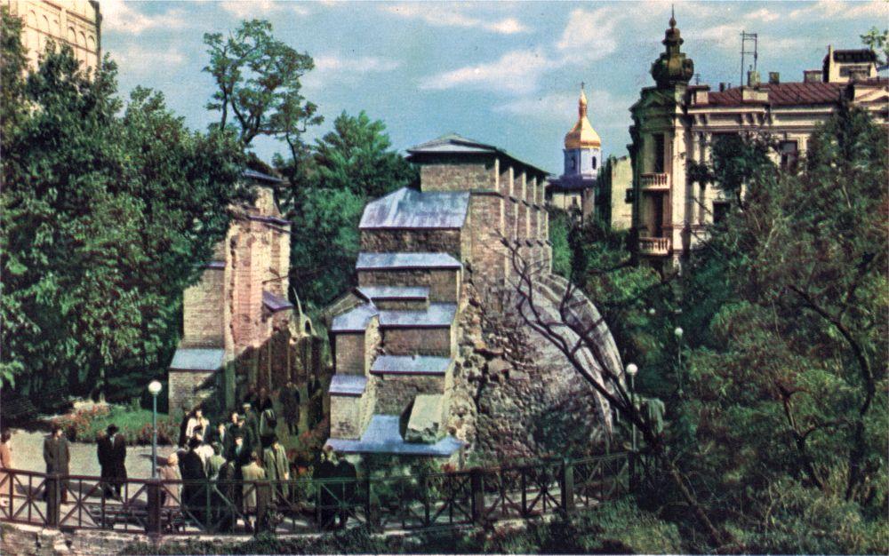 Золоті ворота. Фото 1960 р.
