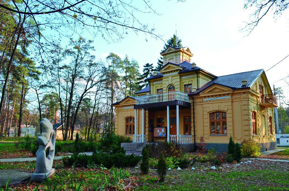 Сегодня здесь находится Музей истории и культуры «Уваровский дом»