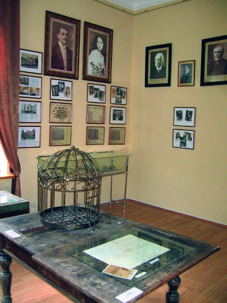 Зал, посвящённый семье Уваровых и Терещенко