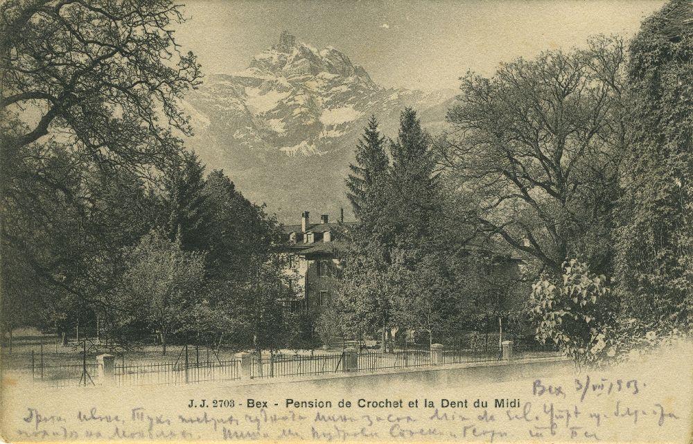 Бекс (Швейцария). Гостиница уподножия Дан-дю-Миди. Почтовая открытка 1903г. Изколлекции О.Сидора-Гибелинды