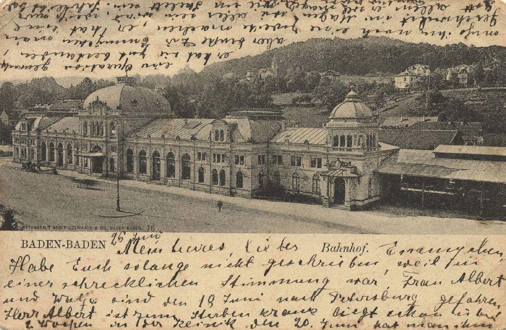 Баден-Баден. Вокзал. Почтовая открытка начала ХХ в.