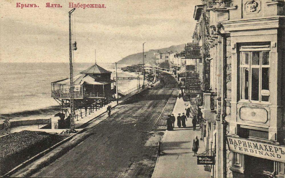 Почтовые открытки начала ХХ в. свидами Ялты