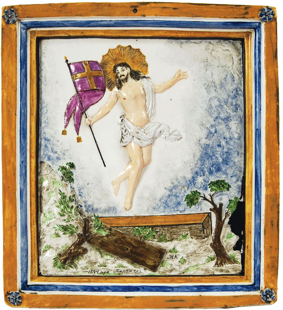 Икона «Воскресение» (в описи «Вознесение»). 1844. СХМ