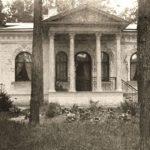 Дача братьев Зейделей. Фото начала ХХ в.