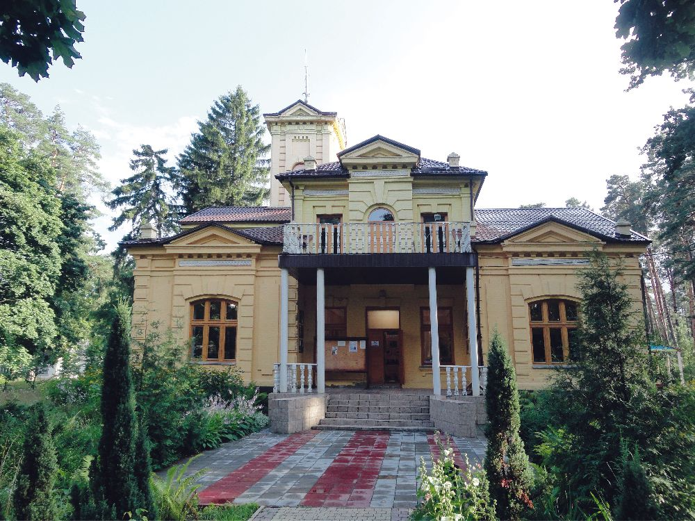Бывшая дача Септеров—Уваровых, ныне Ворзельский музей истории икультуры. Фото автора