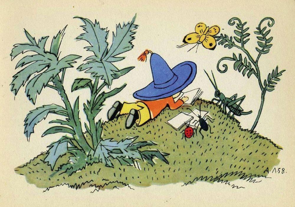 ИллюстрацииА.Лаптева ккниге Н.Носова «Приключения Незнайки иего друзей». 1958