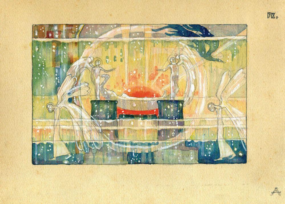 Плач надсолнцем. 1918. Бумага, смешанная техника. 13×20см