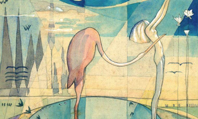 Композиция 10. 1918. Бумага, акварель. 18,3×19,4см