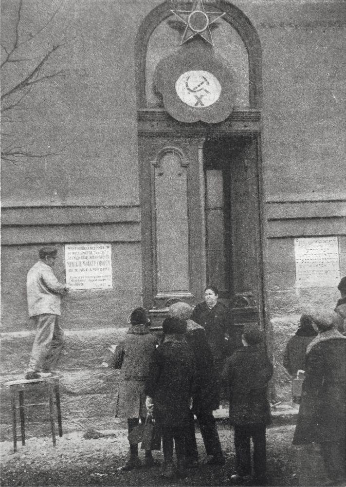 Фотография, сделанная в1927г. наоткрытии Первого всеукраинского музея еврейской культуры им. Менделе Мойхер-Сфорима. Опубликована вгазете «Эмес», №1 за1928г.