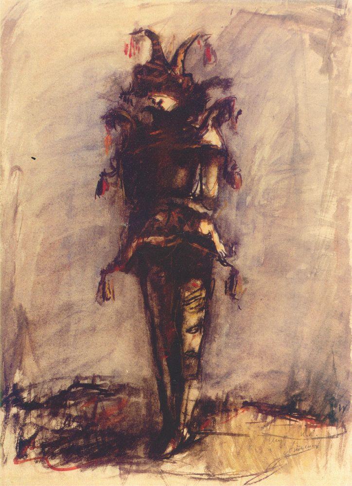 Шут. 1935. К., гуашь. 42×30см. Из собранияИ.Дыченко