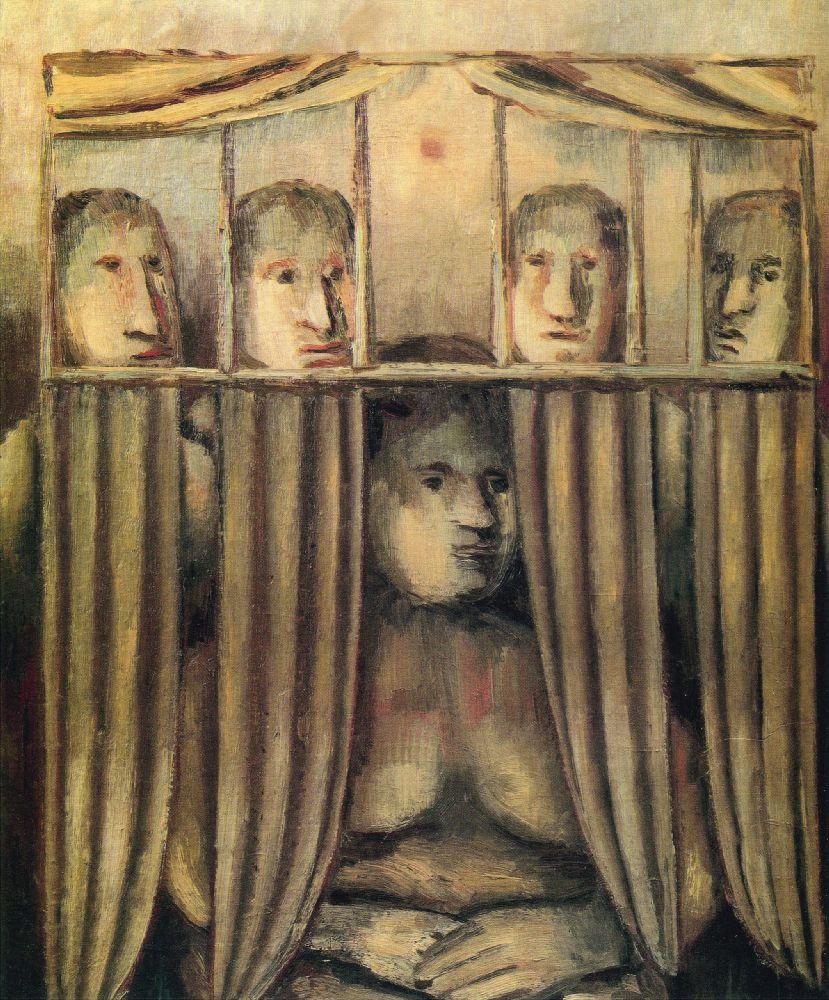 Семейный портрет. Изсерии «Соседи моего детства». Конец 1920‑х гг. Х., м. 79×66,5см