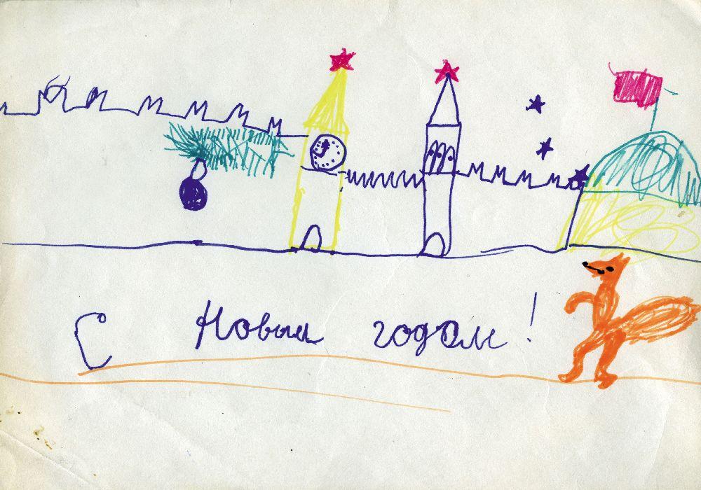 Рисунки Лизы иСаши, детей автора статьи