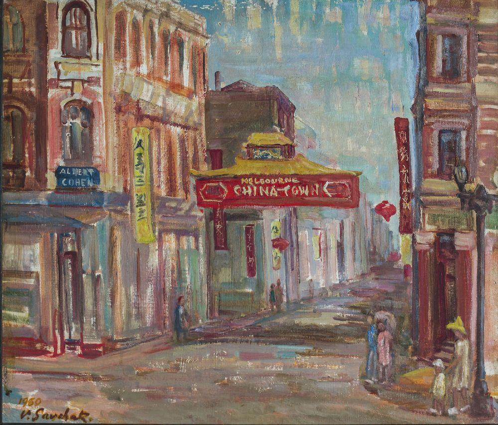 Китайська дільниця уМельборні. 1960. Полотно, олія. 44×52см