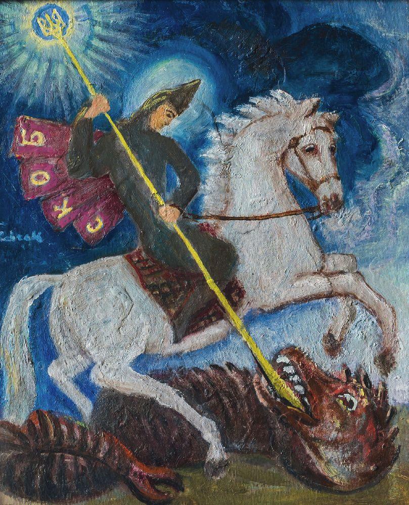 Святий Юрій—патрон Пласту. Картон, олія. 30×25см
