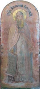 Иконы сфасада Трапезной церкви дореставрации