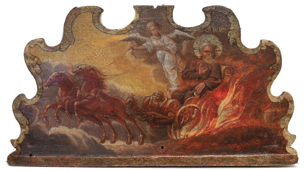 Икона «Огненное восхождение Илии пророка» (Киев, вторая пол. XVIIIв.) после реставрации